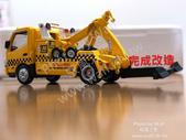 微影Tiny韋川拖車:IMG_7044.jpg