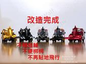 微影Tiny韋川拖車:IMG_7072.jpg