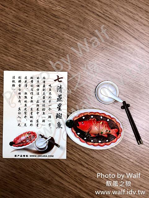 IMG_6682.jpg - ORCARA甲殼原「中國菜」
