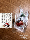 ORCARA甲殼原「中國菜」:IMG_6683.jpg