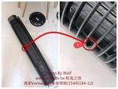 清潔Vornado斜塔循環扇(154與184-12):IMG_2486.jpg