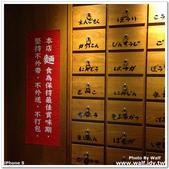 四川辣麵:IMG_7898.jpg