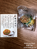 ORCARA甲殼原「中國菜」:IMG_6681.jpg