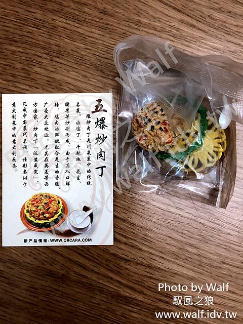 IMG_6681.jpg - ORCARA甲殼原「中國菜」
