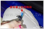 LSB行李廂佈設電源插座與埋線:IMGP0308.jpg