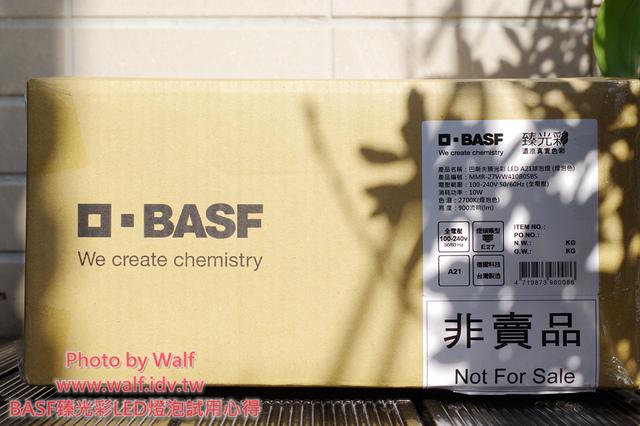 02.jpg - BASF臻光彩LED燈泡試用心得