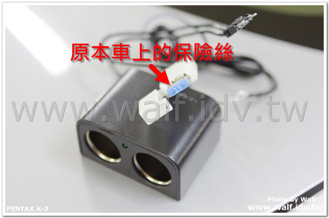 IMGP0316.jpg - LSB行李廂佈設電源插座與埋線