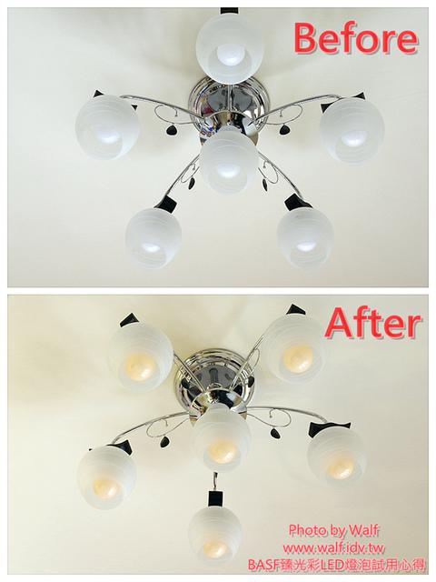 17.jpg - BASF臻光彩LED燈泡試用心得