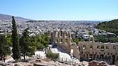 070908希臘雅典:P1100170.JPG