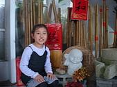 新春之旅:DSC01081.JPG