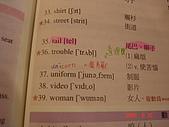 2009/06_返校探師:DSC01961.JPG