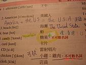 2009/06_返校探師:DSC01960.JPG