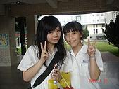 2009/06_新店高中15屆畢業典禮暨謝師宴:姵妤 我