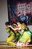 *2010/05_舞躍個人特寫照:DSC00153.JPG