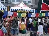 2008/11_政大包種茶節:祈福廣場