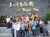 新民國小第63屆己班畢業旅行:P1020068