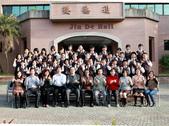歷屆畢業生合影:新民國小67屆1班~1