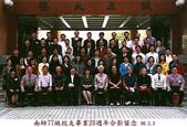 歷屆畢業生合影:南師77級20週年照