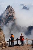 2010冬遊黃山:DSC_8884.jpg