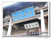 中國畫里的鄉村-宏村:nEO_IMG_DSC_8533.jpg