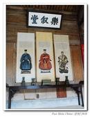 中國畫里的鄉村-宏村:nEO_IMG_DSC_8549.jpg
