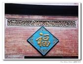 中國畫里的鄉村-宏村:nEO_IMG_DSC_8558.jpg