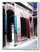 中國畫里的鄉村-宏村:nEO_IMG_DSC_8560.jpg