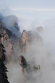 2010冬遊黃山:DSC_8935.jpg