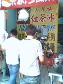 沁心園古早味紅茶冰no1~big~【紅茶部落~網際網路~全國最大網頁平台團隊連播網】:1330426699.jpg