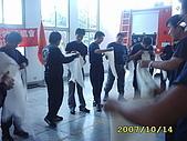 台灣國際救總~(18小時基本訓:~(18小時基本訓) 02