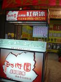 沁心園茶鋪~濃醇香的好紅茶no.1~big~紅茶部落 【沁心園全國最大聯播團隊~網路行銷平台資訊網】:1647821339.jpg