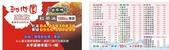 歡迎 台視 「發現新台灣」 專訪 1000cc超級重量杯~:沁心園濃醇香的好紅茶no1 紅茶部落~130.jpg