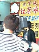臺中市太平區樹孝商圈~沁心園全國聯播團隊【沁心園全國聯播團隊~網路行銷平台資訊網】:沁心園茶飲~濃醇香的好紅茶no.1~紅茶部落