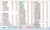 歡迎 台視 「發現新台灣」 專訪 1000cc超級重量杯~:沁心園濃醇香的好紅茶no1 紅茶部落~131.jpg