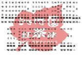 歡迎 台視 「發現新台灣」 專訪 1000cc超級重量杯~:沁心園茶飲~濃醇香的好紅茶no.1~紅茶部落