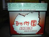 沁心園茶鋪~濃醇香的好紅茶no.1~big~紅茶部落 【沁心園全國最大聯播團隊~網路行銷平台資訊網】:1647821343.jpg