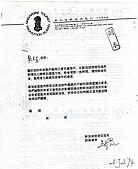 新加坡祖母祿糾紛咨詢顧問團隊 :新加坡祖母祿國際糾紛咨詢顧問團隊
