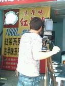 沁心園古早味紅茶冰no1~big~【紅茶部落~網際網路~全國最大網頁平台團隊連播網】:1330426705.jpg