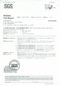 美信鋼珠股份有限公司 :美信鋼珠股份有限公司(003) SGS測試1.jpg