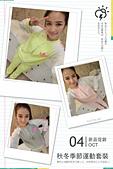 秋冬季節服飾:休閒運動服(套裝) 時尚潮流早秋套裝(三葉草) 顏色分類- 灰色 黑色 黃色 藍色 粉紅色 尺碼- XL  L  M  喜歡朋友的請密我