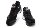 JORDAN7保羅系列籃球鞋男款 碼數:41-47:JORDAN7保羅系列籃球鞋男款 碼數:41-47