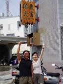 2006年旅客相簿:950902 台中 雅倫.jpg