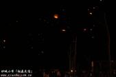 台東風景(by小布):1633231322.jpg