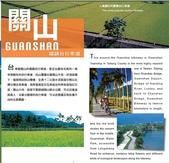 台東風景(by小布):1633204407.jpg