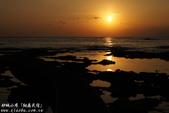 綠島風景(by小布):DSC00244.JPG