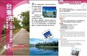 台東風景(by小布):1633204409.jpg