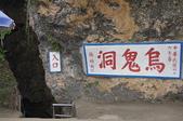 100高雄-小琉球的聚會:1177507940.jpg