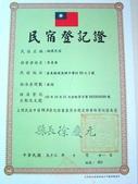 綠島民宿『翔鼎民宿』:1369368456.jpg