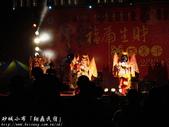 台東風景(by小布):1633231236.jpg