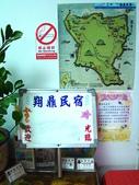 綠島民宿『翔鼎民宿』:1369368457.jpg